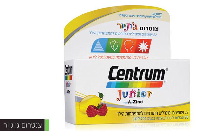 3 מולטיויטמין צנטרום Centrum במבחר סוגים