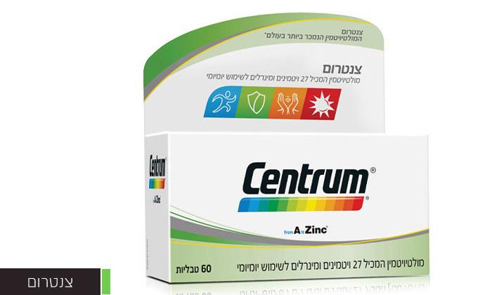 4 מולטיויטמין צנטרום Centrum במבחר סוגים