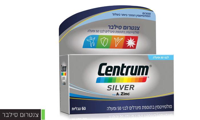 5 מולטיויטמין צנטרום Centrum במבחר סוגים