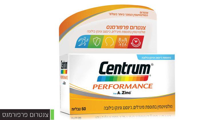 6 מולטיויטמין צנטרום Centrum במבחר סוגים