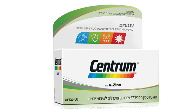 7 מולטיויטמין צנטרום Centrum במבחר סוגים