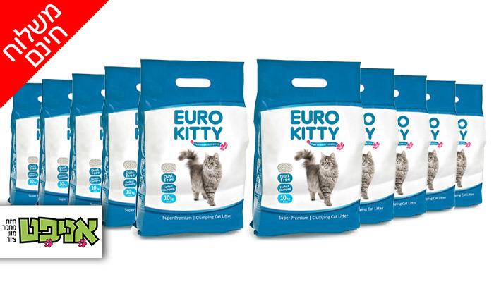 2 מארז 10 שקי חול מתגבש לחתולים יורו קיטי EURO KITTY