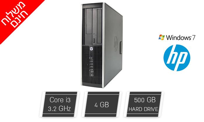 2 מחשב נייח HP עם מעבד i3 - משלוח חינם
