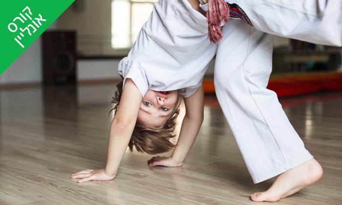 5 חוג כושר אונליין לילדים עם טומי אלתגר