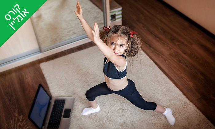 6 חוג כושר אונליין לילדים עם טומי אלתגר