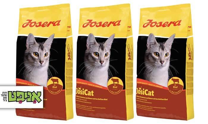 2 3 שקי מזון יבש לחתולים JosiCat