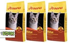 3 שקי מזון יבש לחתולים JosiCat