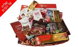 משלוח סלסילת שוקולד כשרה לפסח