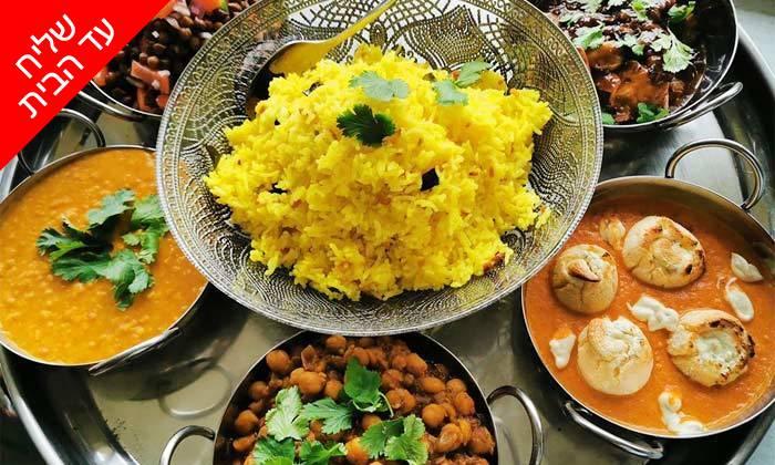 2 ארוחת טעימות הודית במשלוח חינם מ-NOOLA