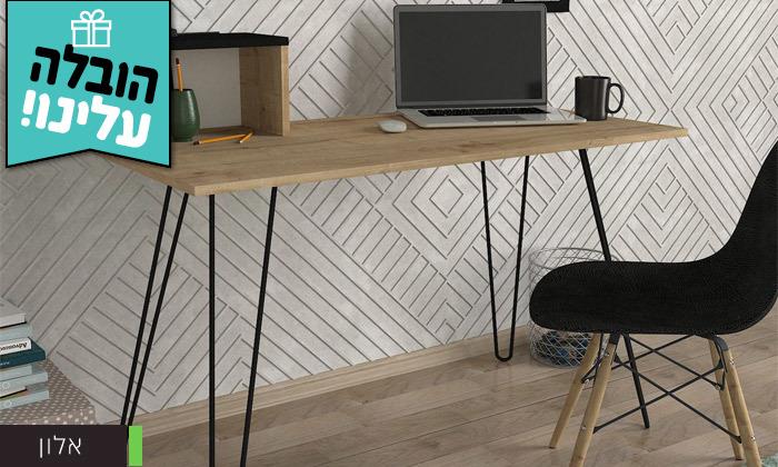 4 שולחן כתיבה עם רגלי סיכה, דגם עומר - משלוח חינם