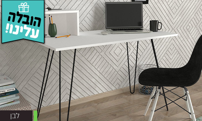 6 שולחן כתיבה עם רגלי סיכה, דגם עומר - משלוח חינם
