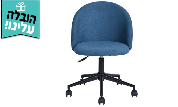 3 כיסא משרדי Homax דגם דאדלי - משלוח חינם