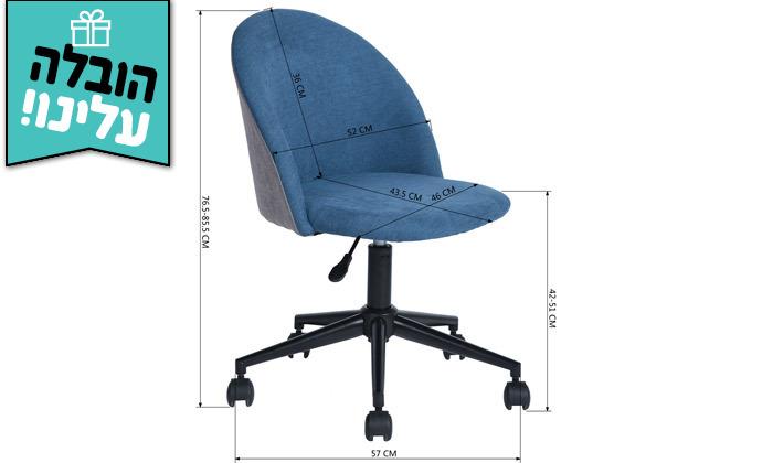 4 כיסא משרדי Homax דגם דאדלי - משלוח חינם