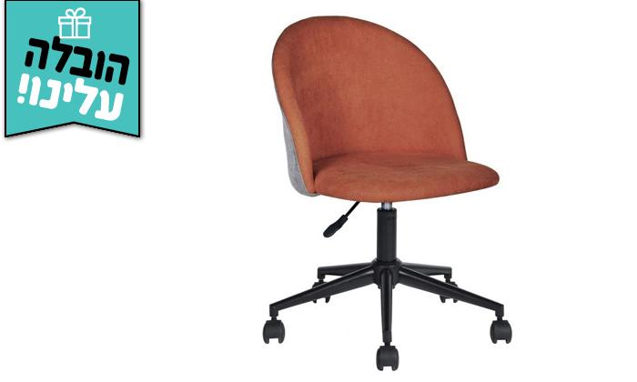 6 כיסא משרדי Homax דגם דאדלי - משלוח חינם
