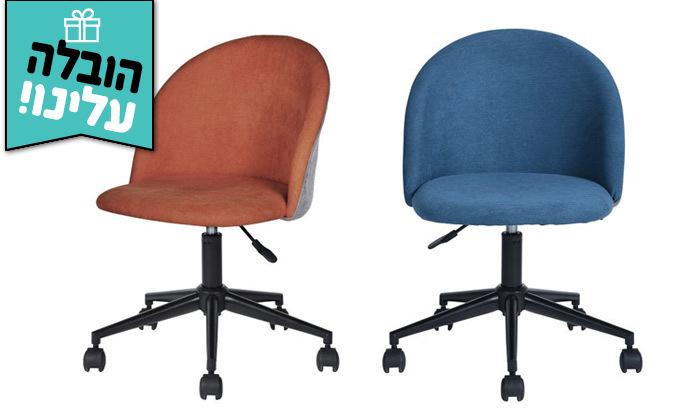 2 כיסא משרדי Homax דגם דאדלי - משלוח חינם