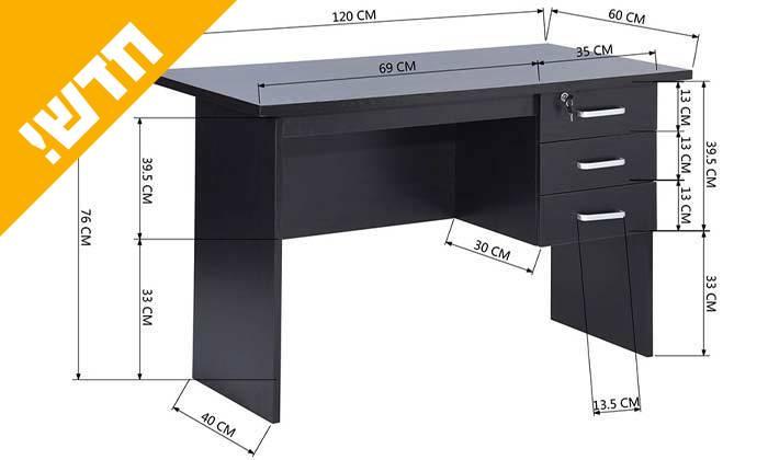 3 שולחן מחשב Homax, דגם ווטסון