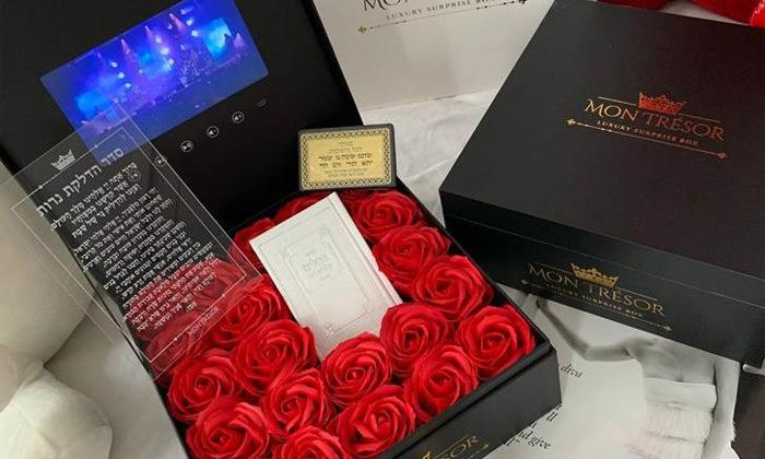 13 מארז מתנה יוקרתי LCD Box עם סרטון וידאו וורדי משי של MON TRESOR