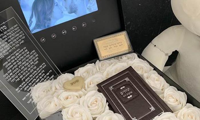 14 מארז מתנה יוקרתי LCD Box עם סרטון וידאו וורדי משי של MON TRESOR