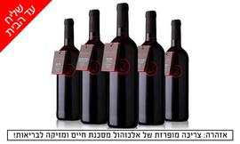 מארז יינות Bazak Winery במשלוח