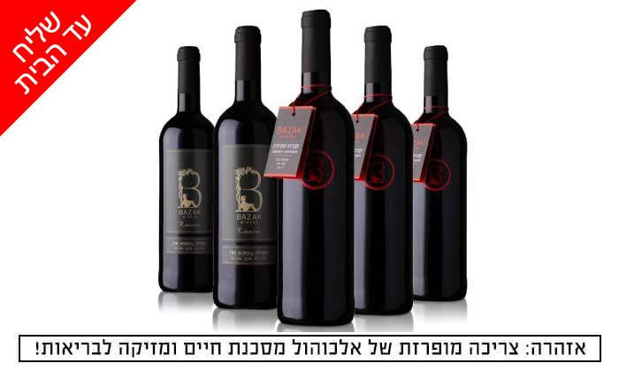 2 מארז יינות כשרים במשלוח חינם מ-Bazak Winery