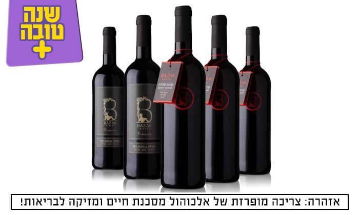 2 מארז יינות כשרים מ-Bazak Winery