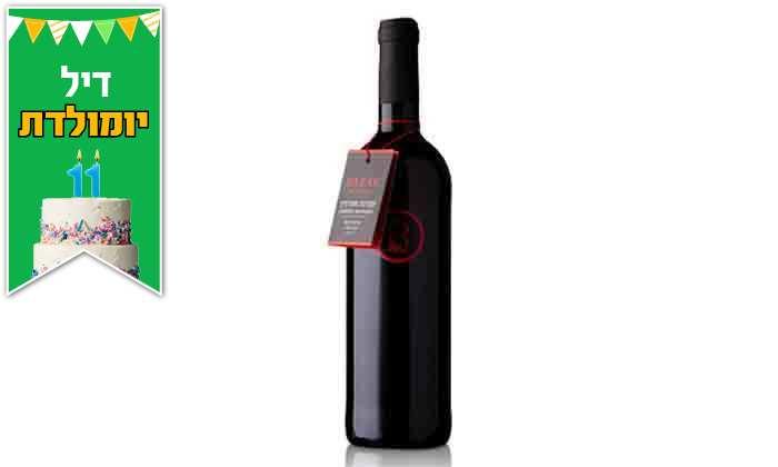8 מארז 6 יינות כשרים מ-Bazak Winery