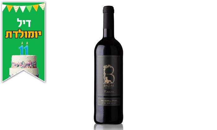 9 מארז 6 יינות כשרים מ-Bazak Winery