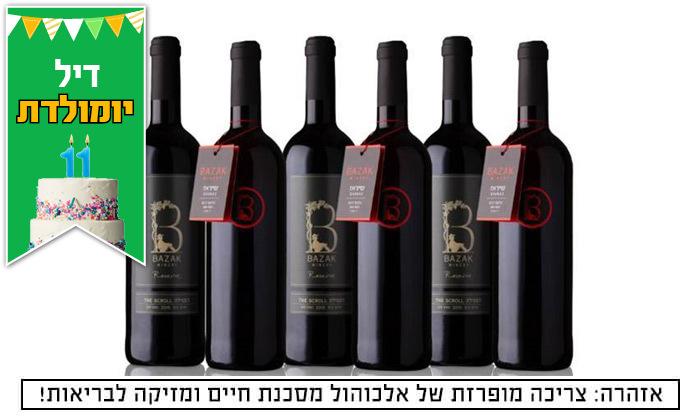 2 מארז 6 יינות כשרים מ-Bazak Winery
