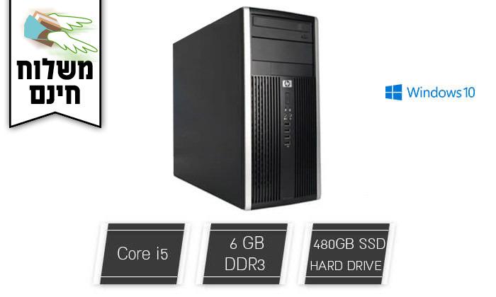 2 מחשב נייח DELL, HP או LENOVO עם מעבד i5 - משלוח חינם