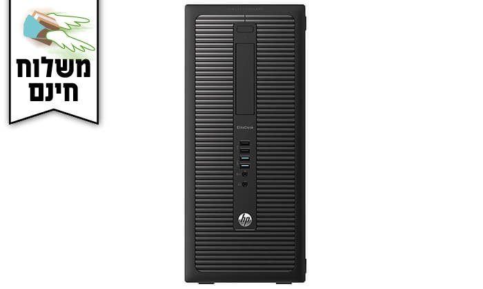 3 מחשב נייח HP עם מקלדת ועכבר - משלוח חינם