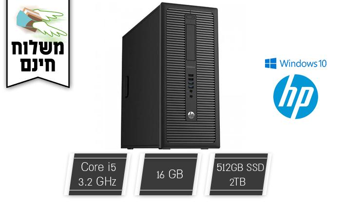 2 מחשב נייח HP עם מקלדת ועכבר - משלוח חינם