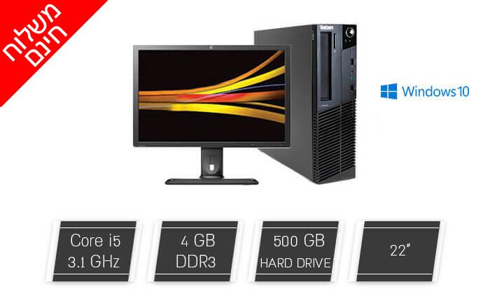 """2 מחשב נייח מחודש HP/DELL/Lenovo עם זיכרון 4GB ומעבד i5, כולל מסך """"21.5 חדש ומשלוח חינם"""