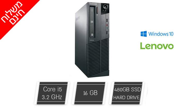 2 מחשב נייח מחודש לנובו Lenovo עם זיכרון 16GB ומעבד i5 כולל מקלדת ועכבר - משלוח חינם