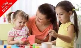ערכת יצירה לילדים עם משלוח