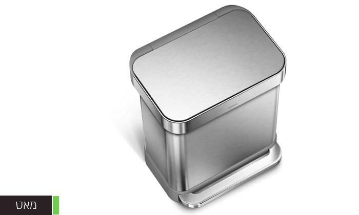 4 פח אשפה 55 ליטר למטבח Simplehuman