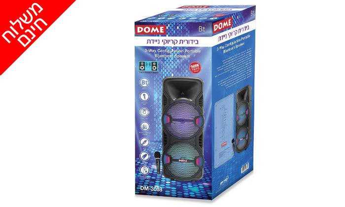 3 בידורית קריוקי ניידת DM-3088 - משלוח חינם