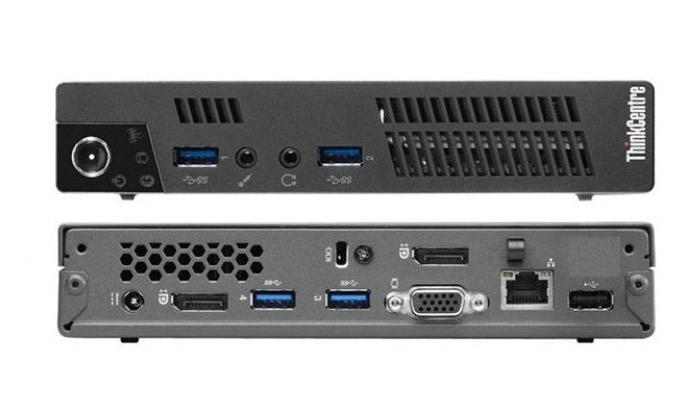 4 מחשב נייח קטן לנובו Lenovo