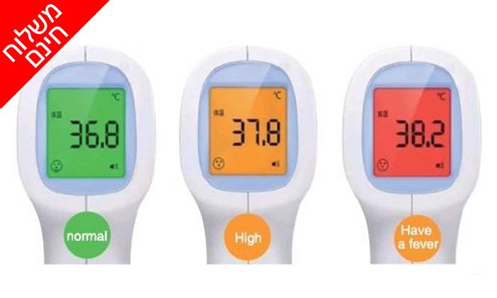 3 מד חום אינפרא אדום ללא מגע,דגם NY-5432 - משלוח חינם