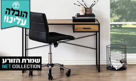 שולחן כתיבה מעוצב קוסמוס