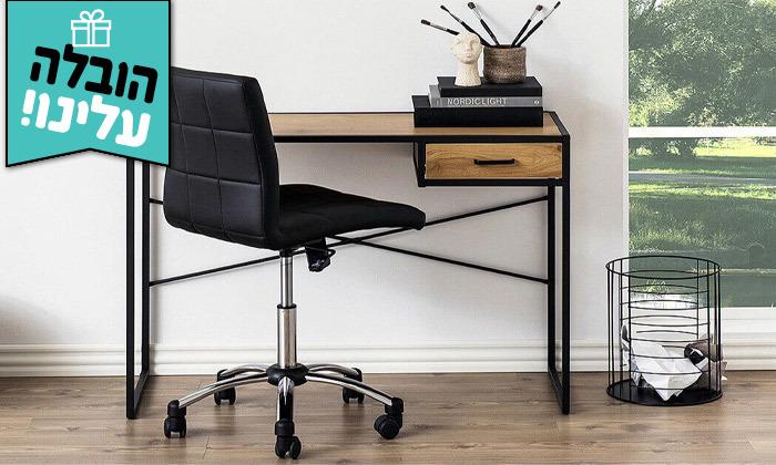 7 שמרת הזורע: שולחן כתיבה דגם 'קוסמוס' - משלוח חינם