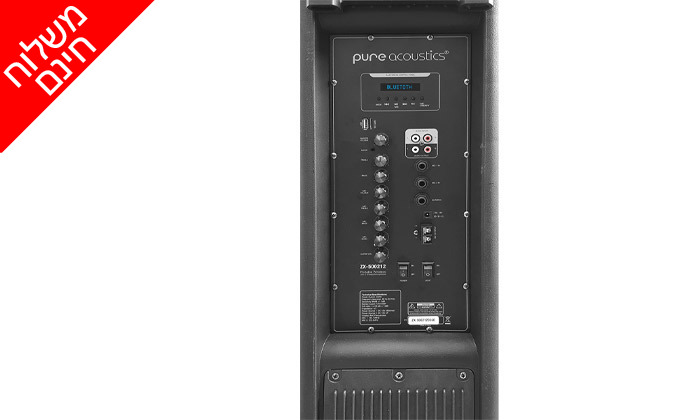 3 בידורית ZX-5002120 - משלוח חינם