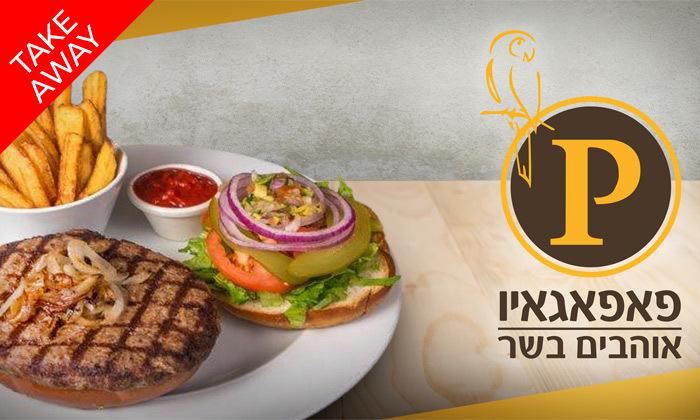 4 ארוחת המבורגר זוגית או משפחתית כשרה ב-T.A מפאפאגאיו, ירושלים