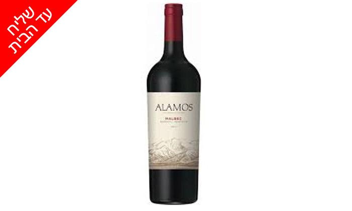 5 מארז 5 בקבוקי יין במשלוח חינם מרשת שר המשקאות