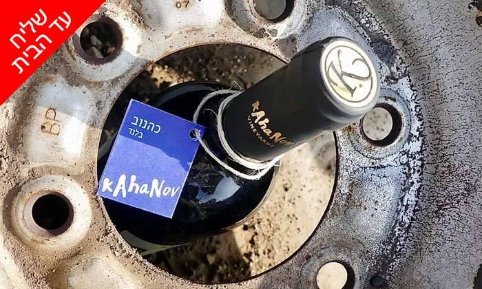 4 מארז יינות במשלוח חינם מיקב כהנוב, גדרה