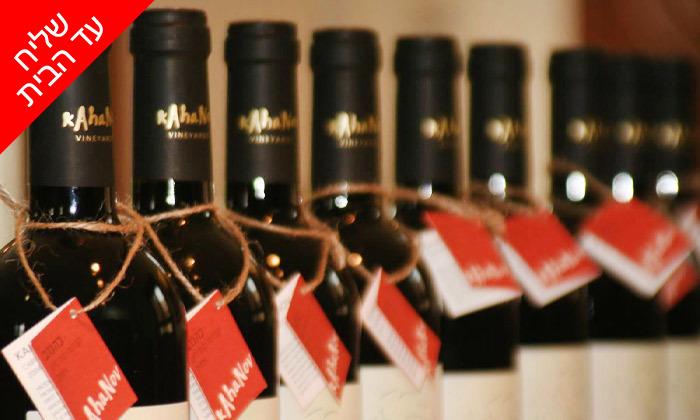 3 מארז יינות במשלוח חינם מיקב כהנוב, גדרה