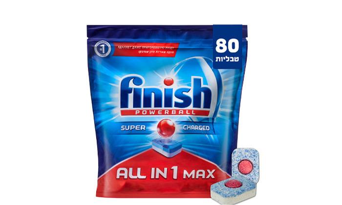 3 מארז 240 טבליות פיניש Finish למדיח הכלים