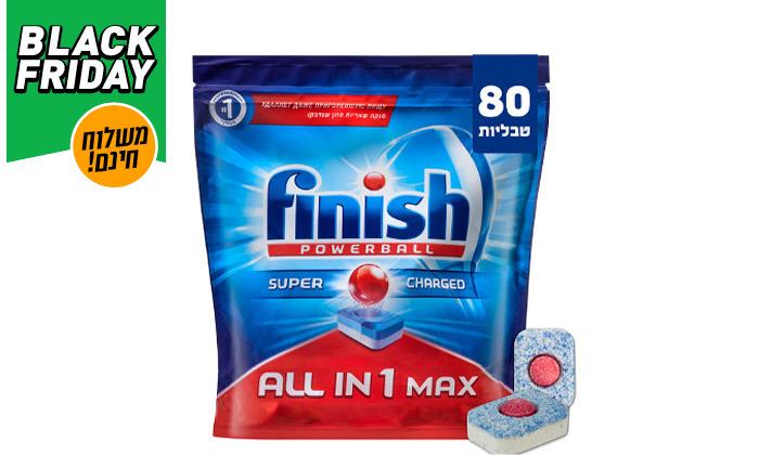 3 מארז 240 טבליות פיניש Finish ALL IN ONE למדיח הכלים, משלוח חינם