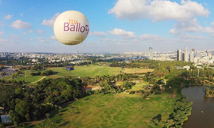 4 כדור פורח tlv balloon , בפארק הירקון