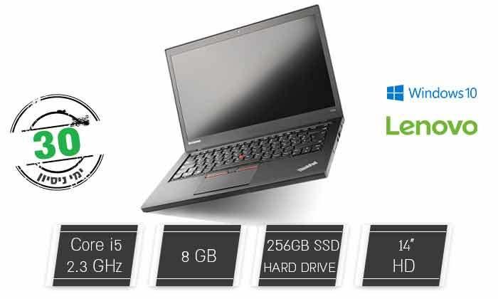 """2 מחשב נייד מחודש Lenovo, דגם T450sמסדרתThinkPad עם מסך """"14, זיכרון 8GB ומעבד i5"""