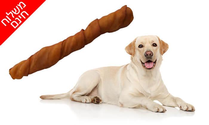 2 רול עור לכלב - משלוח חינם